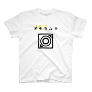 SIG. T-shirts