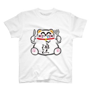 招き猫こいこい(ごはんこいこい) T-shirts