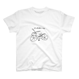 けったましーん T-shirts