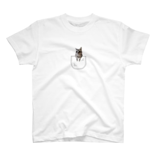 サンプル=あなたのペットちゃんin ポケット T-shirts