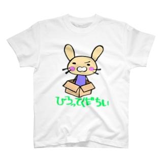 野良うさぎ T-shirts