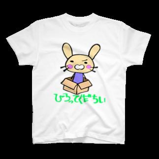 ポペ星人の野良うさぎ T-shirts
