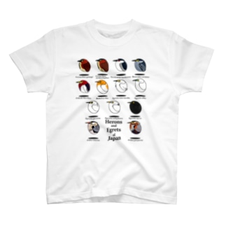 日本のサギ T-shirts