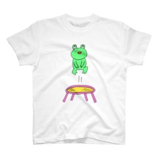 ぴょんぴょんカエル T-shirts