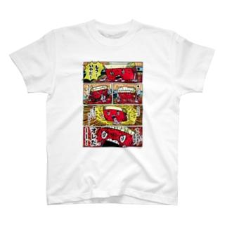 カルビくん漫画 T-Shirt