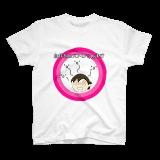 neoacoの自我喪失 Tシャツ
