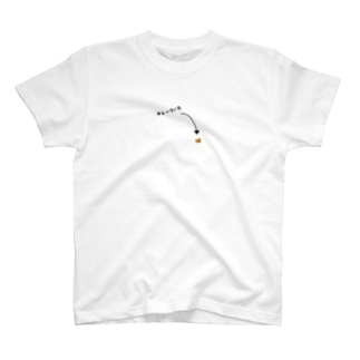 ナゾノエの「カレーついた」 T-shirts
