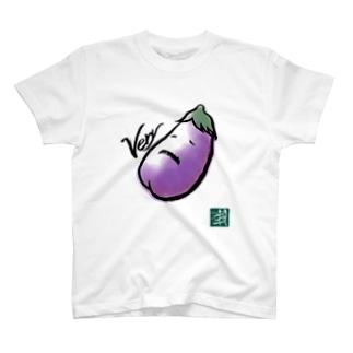 とてもナス! T-shirts