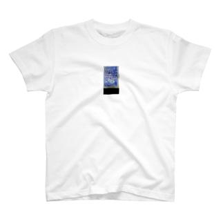 HURRY UP ☆ T-shirts