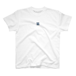 六芒星 T-shirts