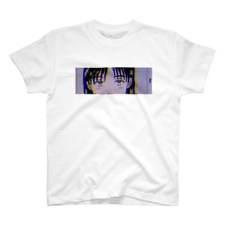 不安たじぃNIGHT T-shirts