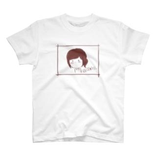 日日是好日 T-shirts