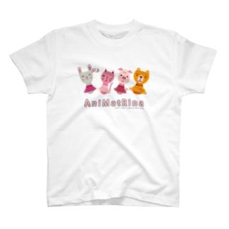 AniMatRina(アニマトリーナ) T-shirts