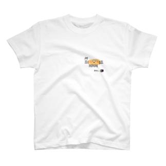 うににん T-shirts
