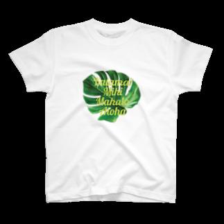 metao dzn【メタをデザイン】のホ・オポノポノ(Leaf) T-shirts