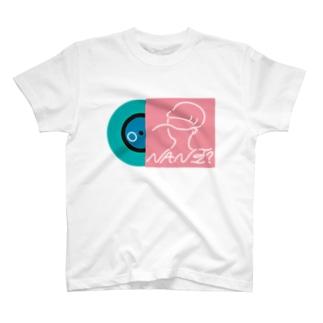 NANI? T-shirts