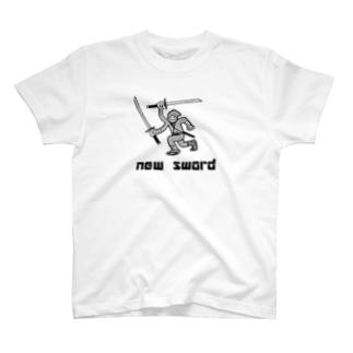 新しい刀が嬉しい忍者 T-shirts
