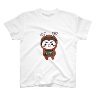 赤いお鼻のさるリーマン T-shirts