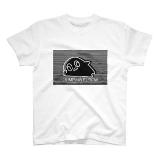 じゃんぴんぐえるぼー T-shirts