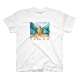 ちーむにゅーもーぜ T-shirts