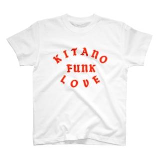 kitano funk love Tシャツ