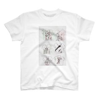 イマジナリ―の1ページ T-shirts