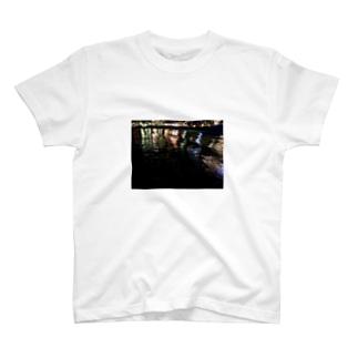 ATAMI T-shirts