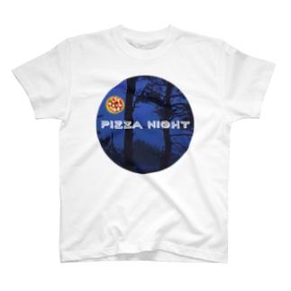 明るいピザ T-shirts