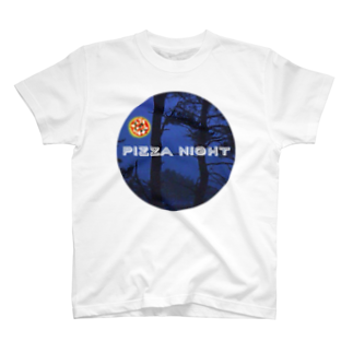 父の明るいピザ T-shirts