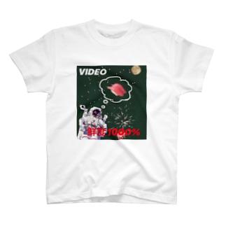 鮮度1000% T-shirts