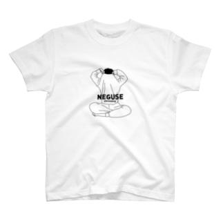 寝癖 OFFICIAL GOODS T-shirts