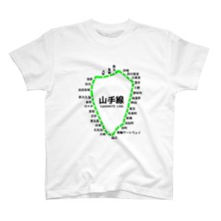 JR山手線路線図(新駅追加Ver) T-shirts