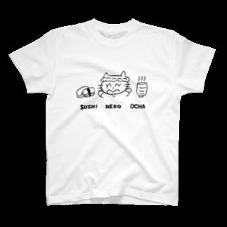 りかちゃんのSUSHI NEKO OCHA T-shirts