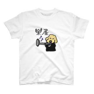 楽屋さん T-shirts