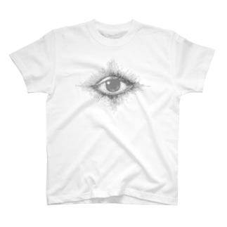 Watch you (gry) T-shirts
