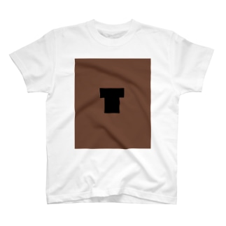 百塩茶色T-T-shirts T-shirts