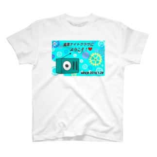 歯車ナイトクラヴ公式グッズ T-shirts