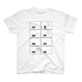 だるまさんが T-shirts