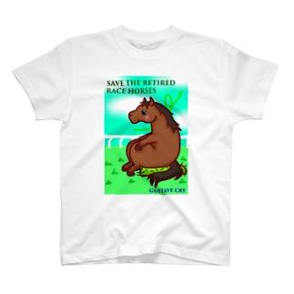 幸せギュス ロゴ入りver T-shirts