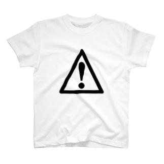 Warning symbol T-shirts