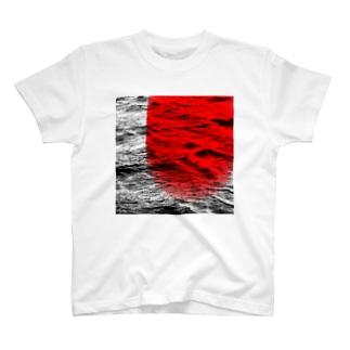 fine art 2(red) T-shirts