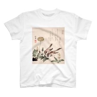 タンポポに雀 T-shirts