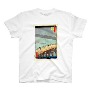 名所江戸百景 大はしあたけの夕立 T-shirts