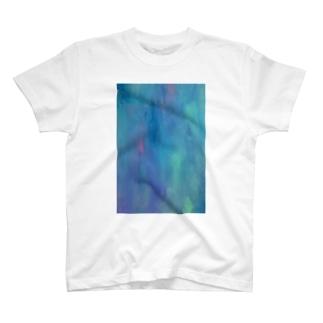 夜と朝の間 T-shirts
