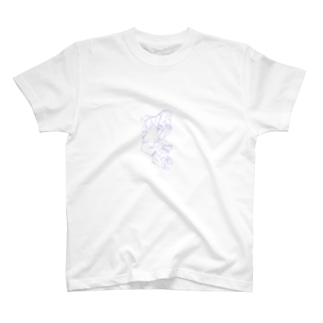 i my me T-shirts