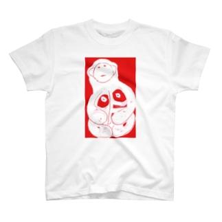 原始vol.5 いきもののようなものカラー4 T-shirts