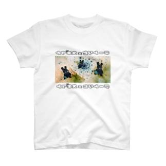 美ミミ宙宇 T-shirts