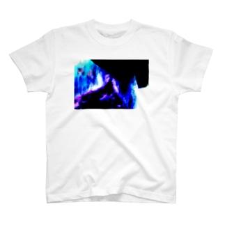 増幅する憎悪 T-shirts