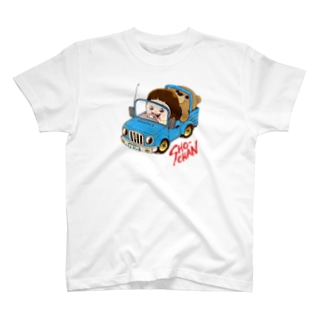 しょーちゃん じどうしゃ T-shirts