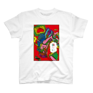 寂しい T-shirts
